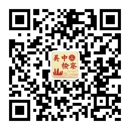 W020161230390944822795.jpg